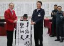 """台媒爆料""""时尚达人""""冯世宽:台湾最敢穿的""""防长"""""""