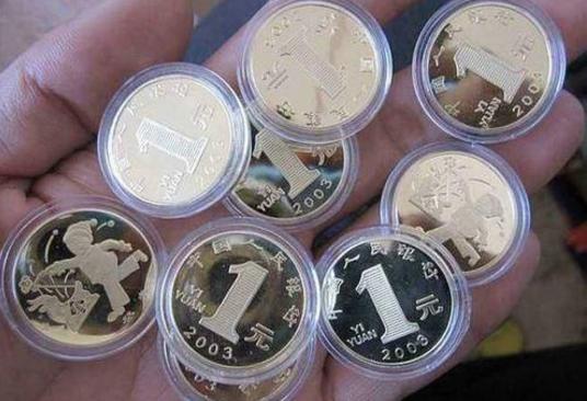 澳门威尼斯人电子游艺:家乐福拒收纪念币遭诉 原告:拒收违反人民币管理条例