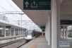 北京至雄安城际铁路开工建设 设计时速350公里/时
