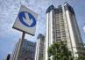 深圳新房均价54191元/平方米,连续17个月下降