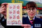 元宵节特种邮票发行