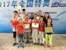 哈尔滨这个老师不简单 教智障孩子游泳拿奖牌百余块