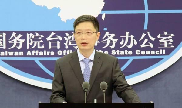 在2月28日的国台办发布会上,国台办发言人安峰山公布了《关于促进两岸经济文化交流合作的若干措施》。