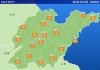 山东暖到穿越14日有雨 13日济南高温飙至26℃