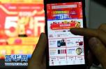 山东网购商品抽检合格率不足74%,投诉量比2015年高9倍多