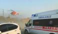 北京小女孩被困章丘玉泉山附近5天 直升机空中120急速救援