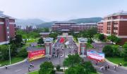 大爱无疆——中国企业热心公益事业的排头兵