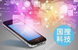 新型锂硅电池来了 手机电量将增加30%以上