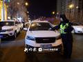 哈尔滨交警部门严查66条严管街路违法停车