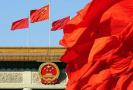 受权发布:中华人民共和国宪法