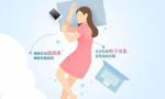 2017中国人睡眠白皮书发布 哈尔滨失眠人比例全国第二