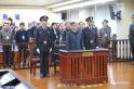 落马660天后 这名原中央候补委员终于获刑