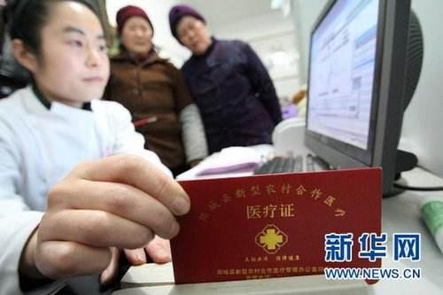 澳门线上赌博注册:江苏城乡居民基本医保筹资标准提高:每人每年不低于720元