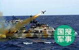 美舰进南海岛礁邻近海域 中方:严重政治军事挑衅