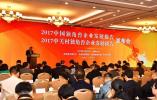 """苏州企业上榜中国""""独角兽"""" 下一个在哪里?"""