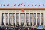 中国人民政治协商会议章程 修改前后内容对照表