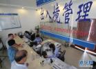 只跑一趟路 邯郸推首个乡镇级智慧政务服务平台