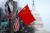 中国这一拳,打得美国有点痛!