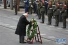 爱尔兰举行复活节起义纪念活动