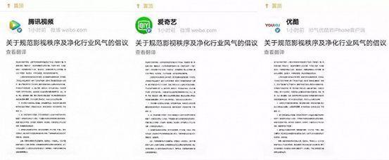 北京赛车pk10如何玩:腾讯优酷爱奇艺联手搞大事,拿天价片酬还不卖力的明星将受抵制!