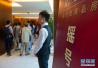 北京本月购车摇号人数逾280万 23万人申请新能源指标