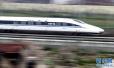"""铁路""""新图""""上线!快看山东列车有哪些变化"""