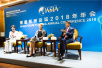 马云对话IMF总裁拉加德:贸易战绝不是问题解决办法