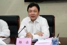 65后省委常委走上新岗位 杨岳走出任江苏省委统战部部长