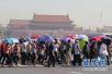 北京首批积分落户申报今启动:无需提交社保缴费证明