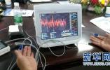 山东提升智慧医疗服务水平 根据健康数据定向推送健康提示