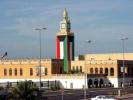 科威特非石油经济加速增长 多元化发展成效显现