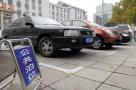 瞄准地下空间 今年杭城将新增公共停车泊位6039个