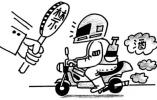男子宴后醉驾摩托回家途中身亡 家属诉主办人