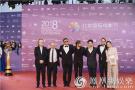 北影节闭幕式王家卫致辞 致敬女性电影创作者