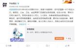 公安部派出工作组赴广东清远指导火灾调查处置工作