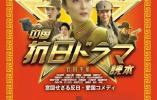 第37次演日本兵,他拒绝了:中国剧组需要的就是一副日本人面孔
