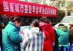 沈阳市内5区40岁以上居民可参加癌症免费筛查项目