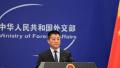 涉海外中国公民交通安全事故频发 外交部发布安全提醒