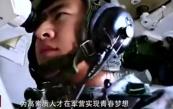 2018年征兵宣传片