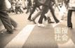 山东青州:强暴女乘客,滴滴司机被批捕