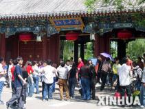 北京大学今迎双甲子生日:1400名毕业生及家属返校聚会