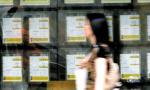 二胎影响初现:杭州学区房转手年限延长