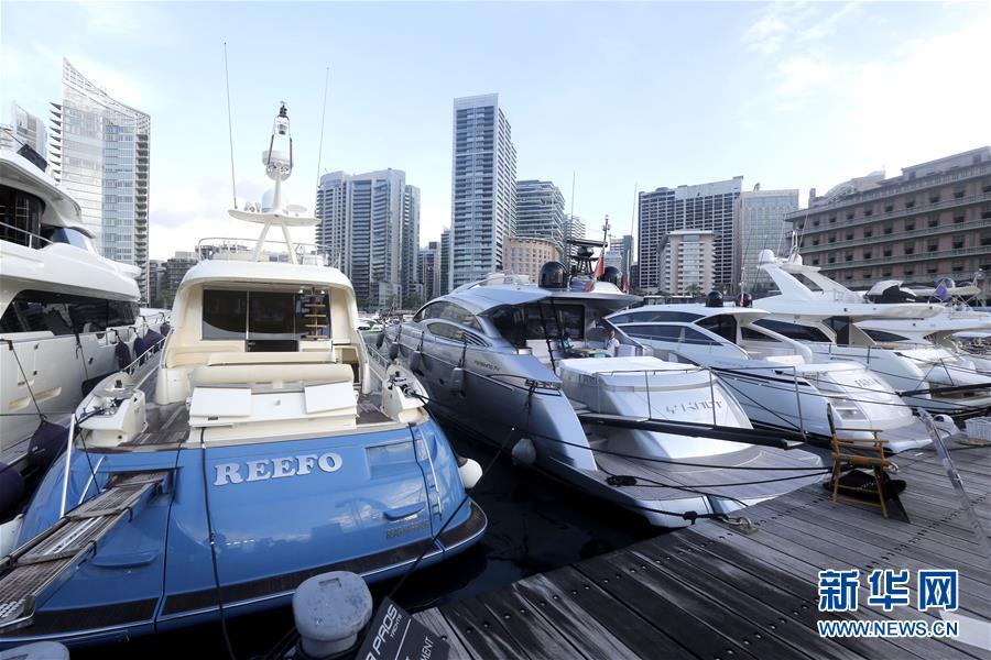 (XHDW)(1)黎巴嫩举行国际豪华游艇展