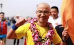 杭州跑友狂奔13小时绕西湖9圈,这场百公里自虐蓄谋一年了