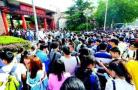 山东75419名考生参加2018年春季高考知识考试