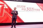 第40万辆整车下线 广汽三菱稳步发展