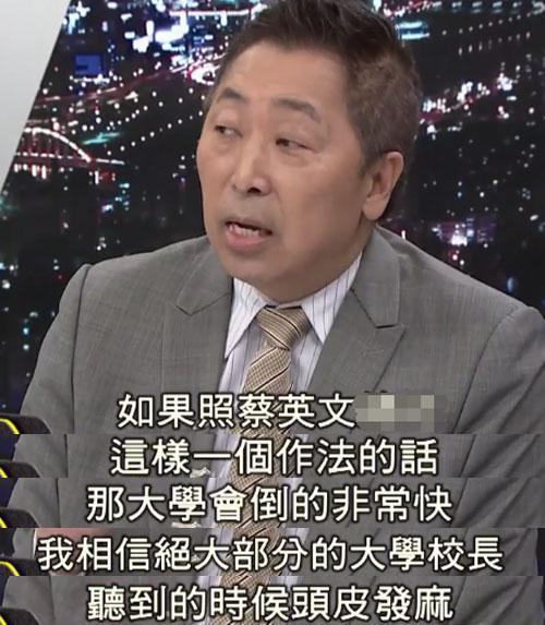 话又说回来,台湾为何在募兵问题上屡屡受挫,蔡英文自己心里没点儿数么?