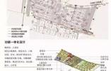 站点布局重大变化!南京地铁十号线二期最新规划发布