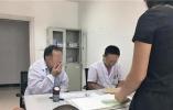 在结核病门诊吸烟,温州一医生被全院通报批评罚款200元