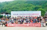 中国文联、中国美协在福建举办大型公益美术支教活动